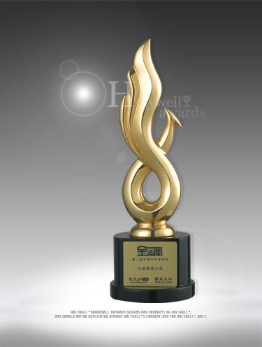 奖杯_奖杯设计_奖杯制作公司◆◆香港嘉和实业有限图片